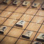 将棋と麻雀と株式投資